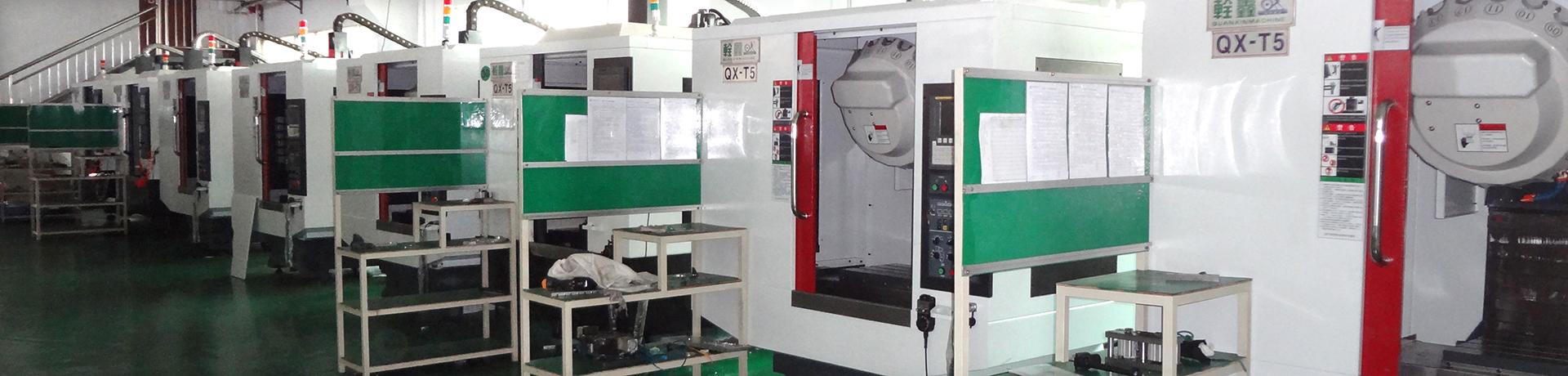 Anebon Factory 200827-6