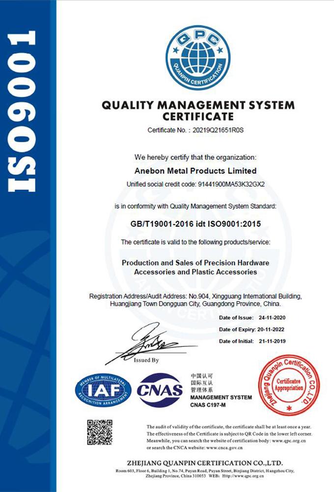 Anebon ISO9001-2015.