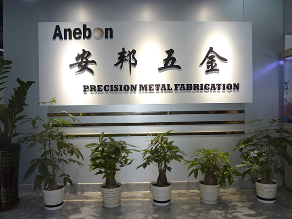 Anebon Office-2