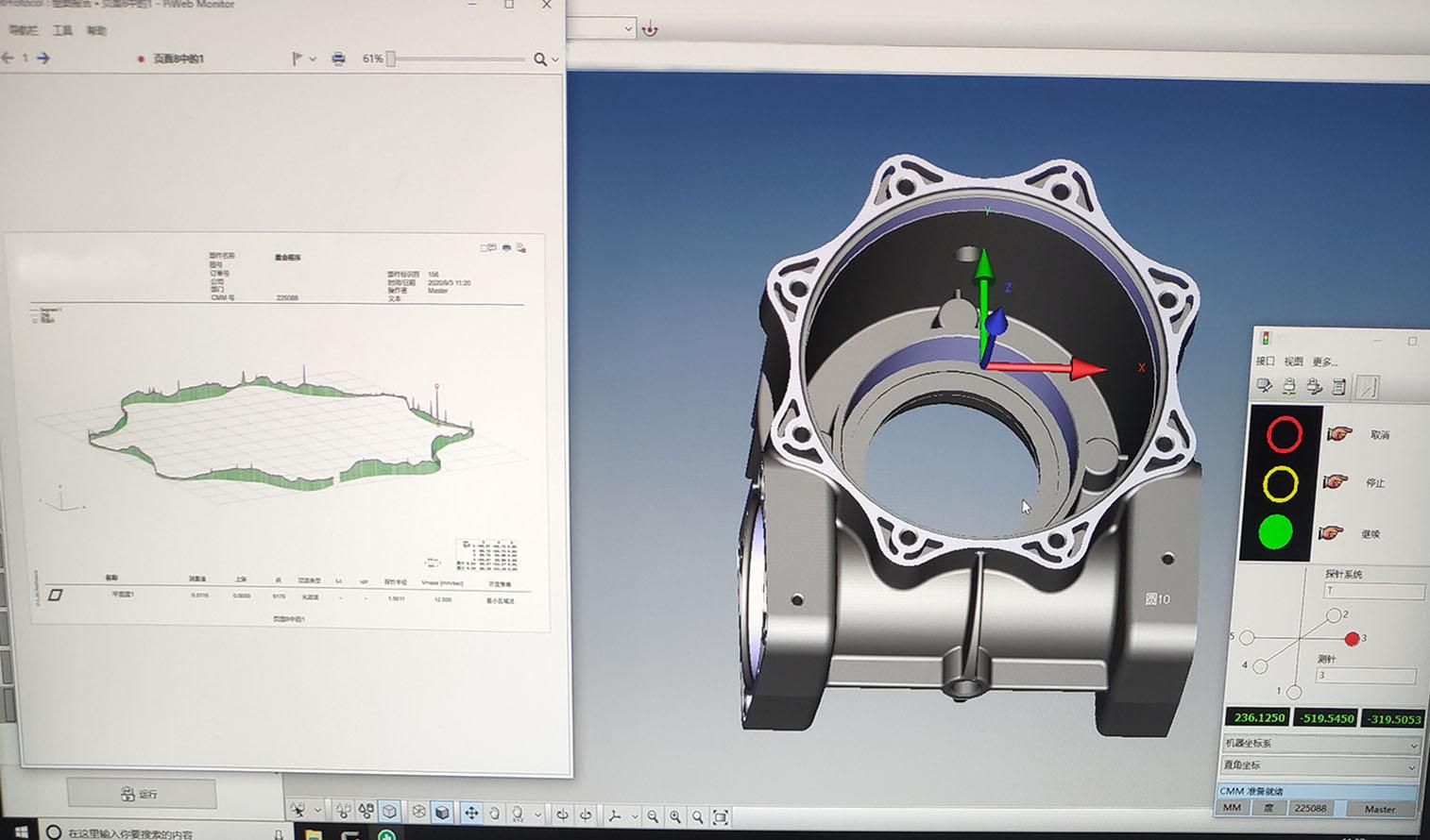 CNC Machining Products Design
