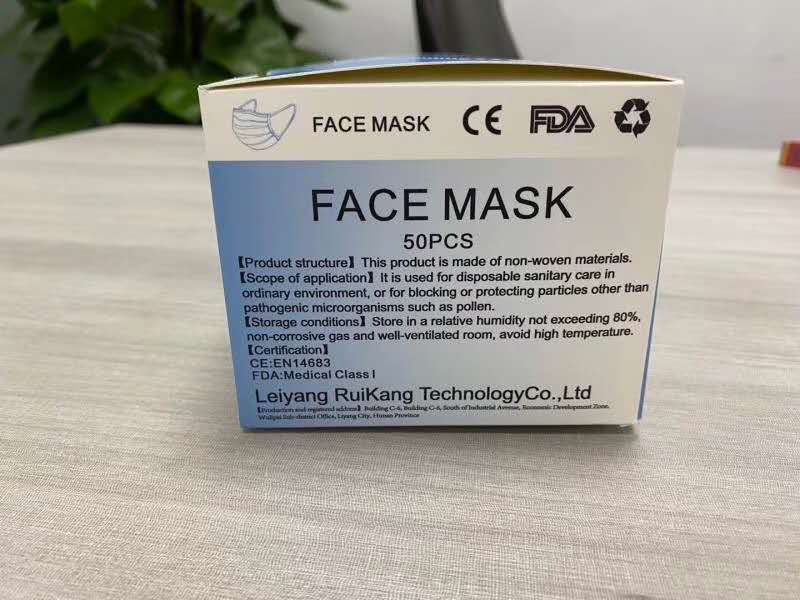 Single-use Medical Face Mask-3