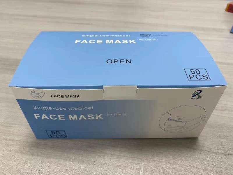 Single-use Medical Face Mask-4