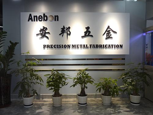 anebon metal