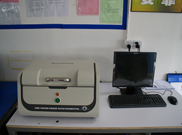 RoHS and Plating Thickness Detector